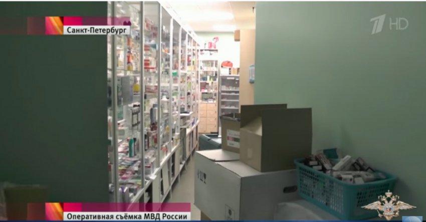 Полиция вскрыла гигантскую сеть перекупщиков лекарств