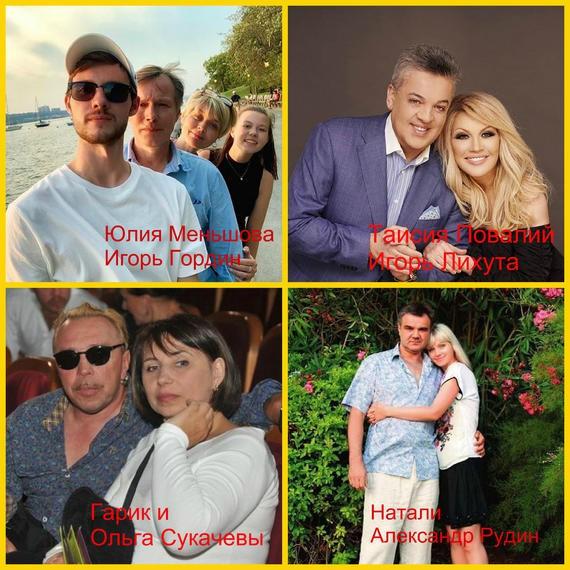 12 пар российских знаменитостей, которые до сих пор вместе - некоторые аж 49 лет!