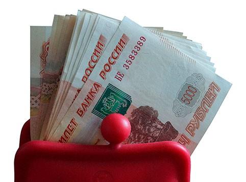 Будет ли поддержка пенсионерам, в январе 2020 года в размере 5000 рублей?