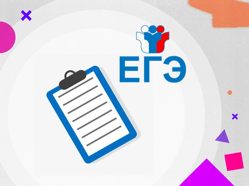 Календарь ЕГЭ и ОГЭ 2020: важная информация для школьников, сдающих экзамены