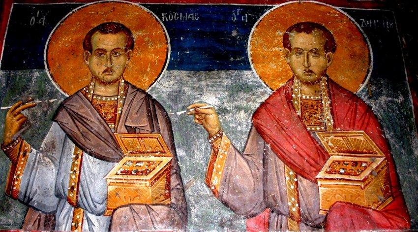 День памяти святых бессребреников Космы и Дамиана отмечают 14 ноября 2019 года