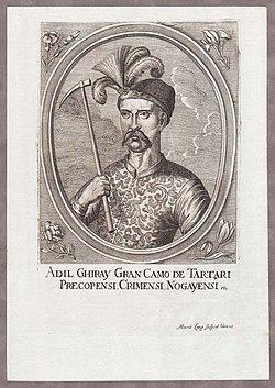 Тартария – Евразийский союз народов: миф и реальность