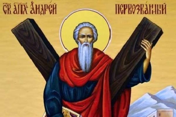 13 декабря отмечается Андреев день