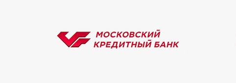Кредит в Московском кредитном банке от 9,9% годовых