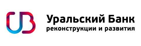Кредит в УбРиР до 300 000 только по паспорту и без справок