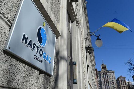 Глава «Нафтогаза» назвал санкции против СП-2 лучшим новогодним подарком