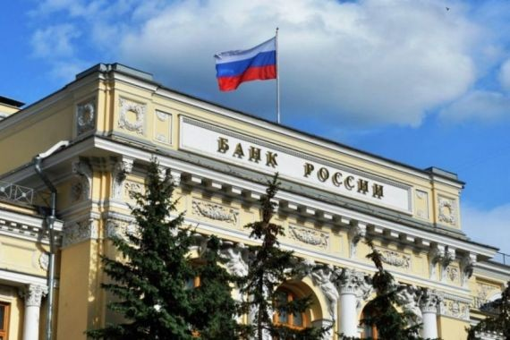В здании Центробанка РФ взорвался газовый баллон. Есть пострадавший