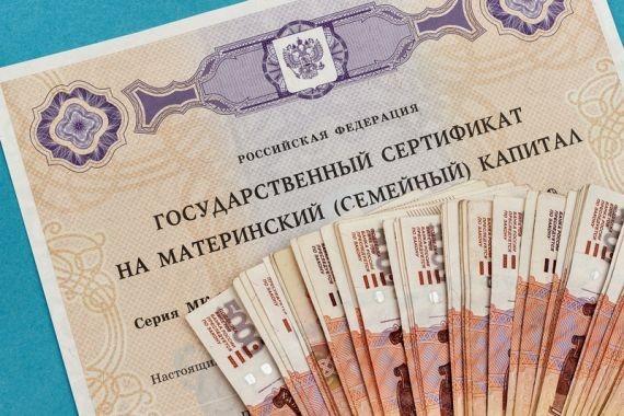 В Красноярске задержаны 18 женщин, получивших выплаты на несуществующих детей