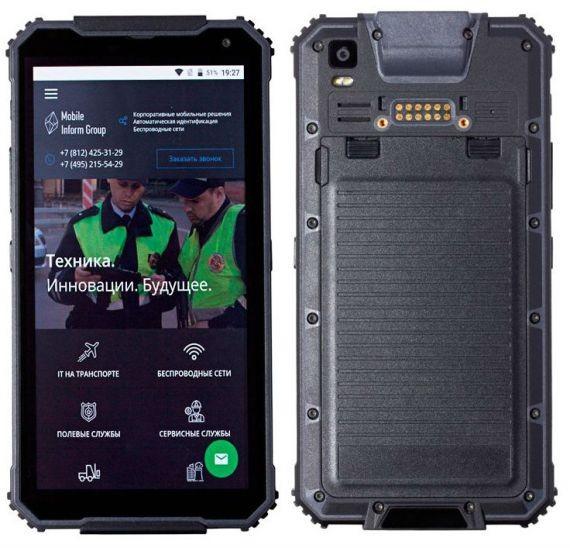 В России создали смартфон MIG S6 для эксплуатации в суровых условиях
