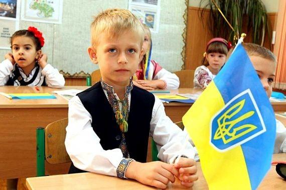 На Украине принят закон, фактически запрещающий преподавание на русском языке