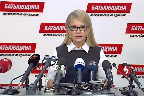 Тимошенко: начался процесс ликвидации Украины, ее используют как хотят