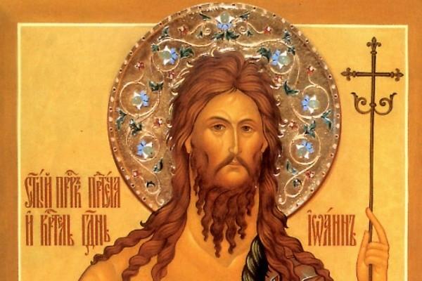 20 января отмечается Иванов день