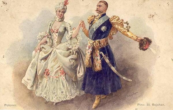 Воспитание осанки среди аристократичного сословия