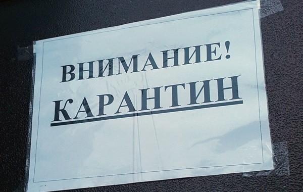 Карантин в Иваново предложили отменить