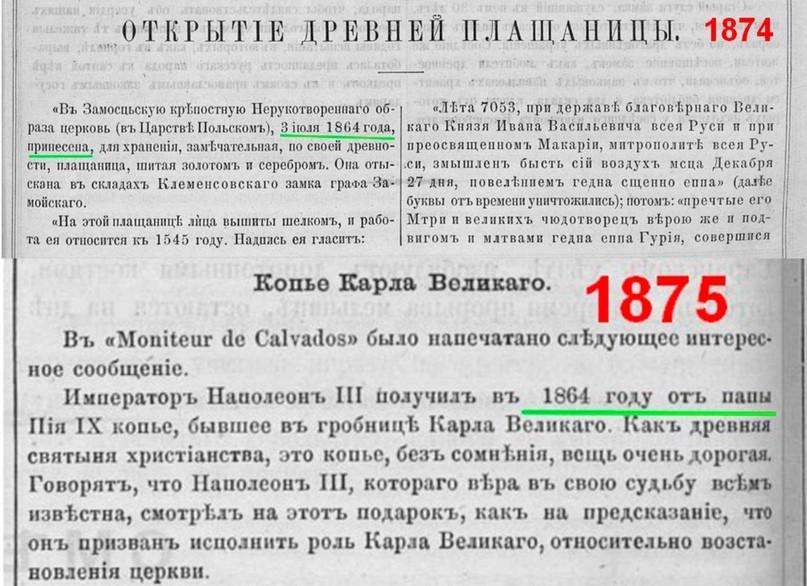 Когда, на самом деле, в Россию пришло христианство?