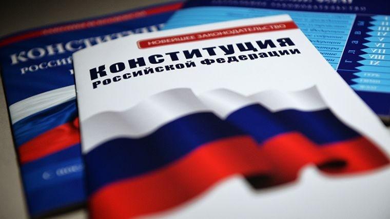 Будут ли отдыхать 22 апреля 2020 года в России: всенародное голосование за поправки в Конституцию состоится в будний день