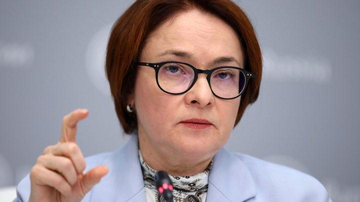ЦБ РФ хочет повысить ключевую ставку