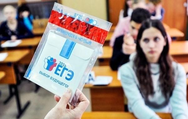 Сроки проведения ЕГЭ в 2020 году сдвинули