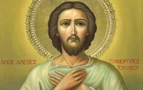 30 марта отмечается несколько православных праздников