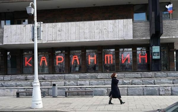 Астрологи предположили, когда в России закончится эпидемия коронавируса