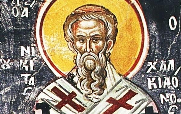 16 апреля отмечается несколько православных праздников