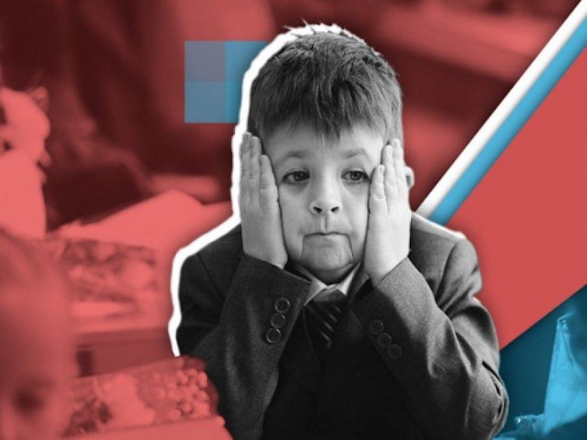 Дистанционное образование вызывает ненависть к учёбе
