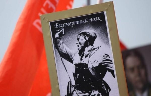 """В России 9 мая пройдет онлайн-акция """"Бессмертный полк"""""""