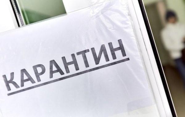 Оценены шансы на продление карантина в России