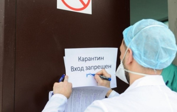В ряде регионов России карантин продлили до 31 мая