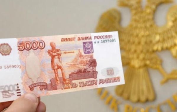 Россияне интересуются вопросом, когда на детей выплатят по 5000 рублей