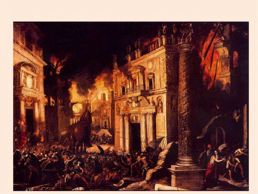 Управление катастрофами как новая реальность грядущего передела мира