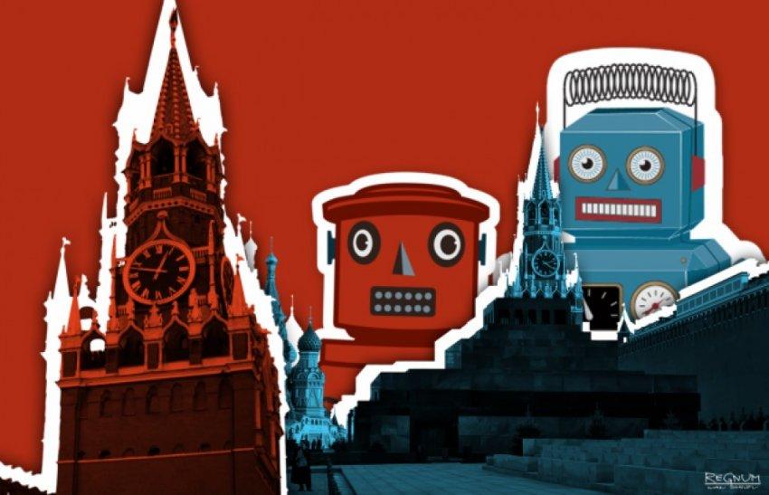 Скрытые опасности и великое будущее за цифровизацией России