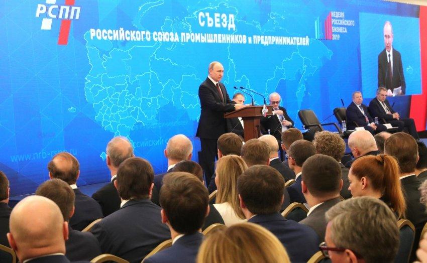 Глубинное государство в России — реальность или утопия?
