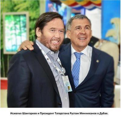 «Мы — верные дети единой страны». Татарской автономной советской социалистической республике 100 лет