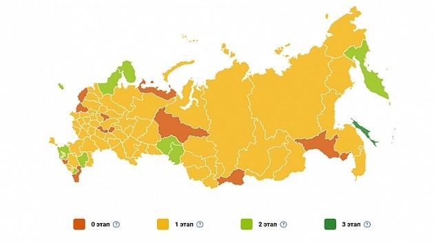 Новосибирская область находится на первом этапе снятия ограничений