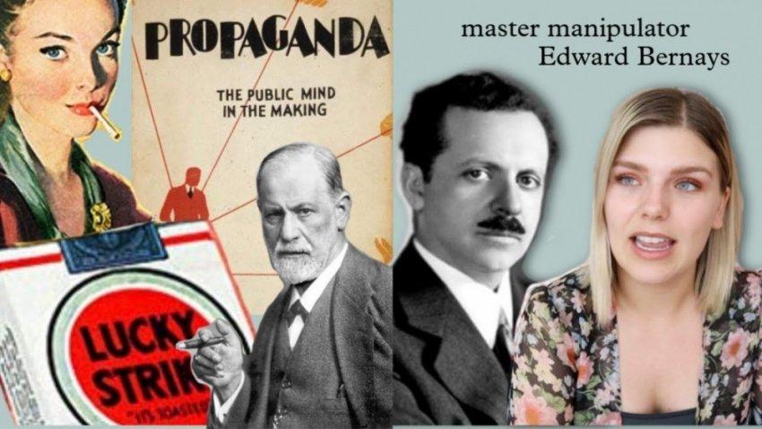 «Отец пиара» Эдвард Бернейс и теория бесструктурного управления