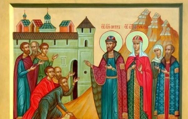 8 июля 2020 года отмечается несколько православных праздников
