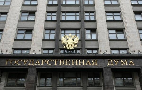"""В России принят закон об """"исполнительной амнистии"""""""