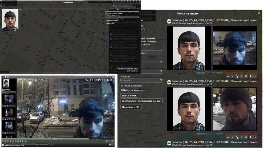 Внедрение биометрической слежки с рождения в России