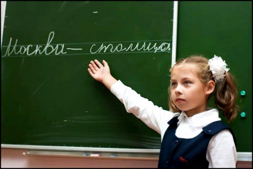 Образование 2030: упразднение школ, учителей, учебников и оценок