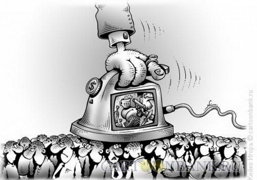 Про подчинённое общество, навязчивую идеологию и зомбирующие СМИ