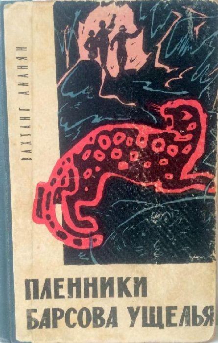 ТОП-11 незаслуженно забытых книг для детей