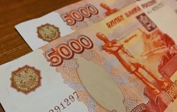 Россияне интересуются вопросом о выплатах в августе по 10 тысяч рублей на детей
