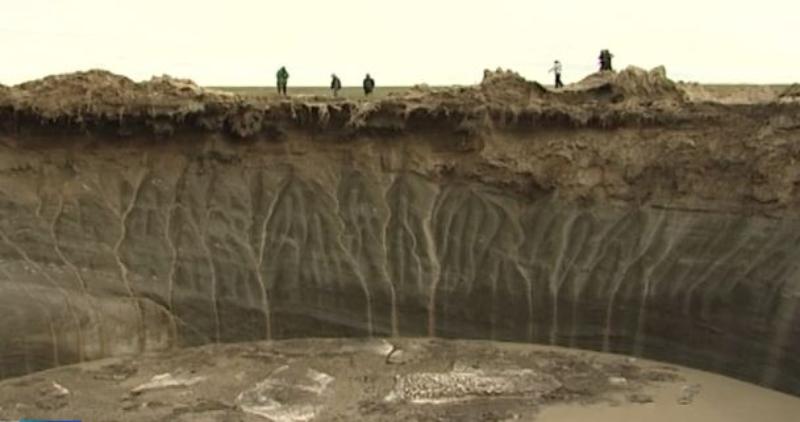 На Ямале появилась еще одна гигантская воронка