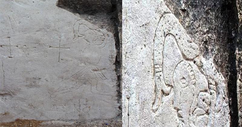 Ученых озадачил средневековый рисунок со странным существом