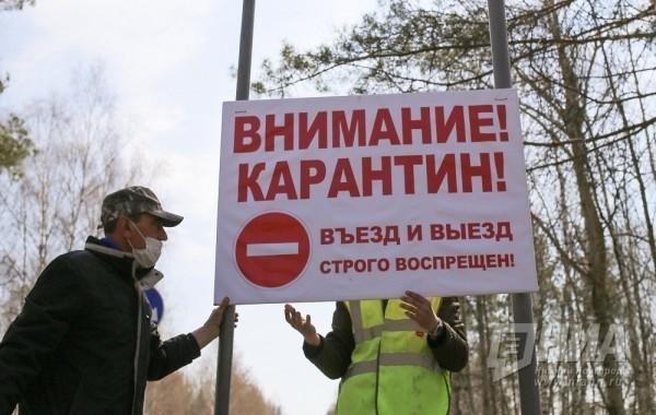 Российские власти отказались вводить повторный режим нерабочих дней