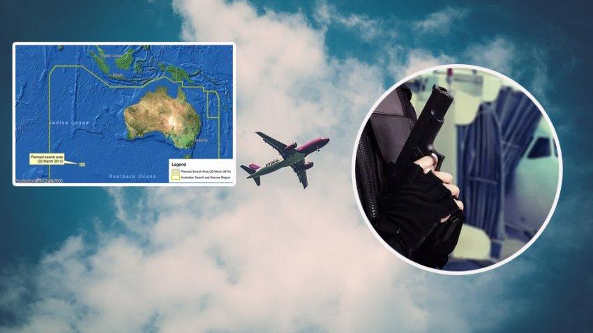 """Появились новые данные об исчезновении малайзийского """"Боинга"""" MH370"""