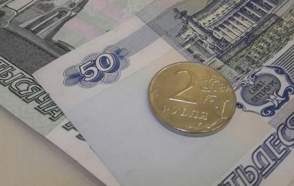 Рубль обновил трехмесячный максимум к доллару
