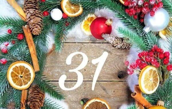 В Госдуме рассмотрят вопрос о переносе выходного с 8 января на 31 декабря