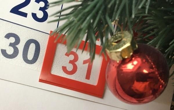 31 декабря сделали выходным в ряде регионов России